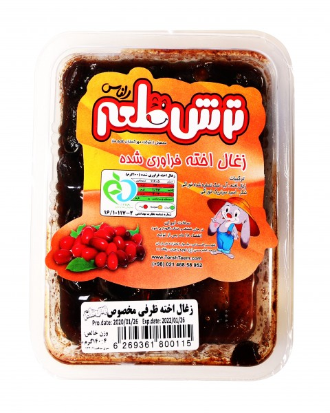 Kornelkirschen mit Soße - Torsh Taem