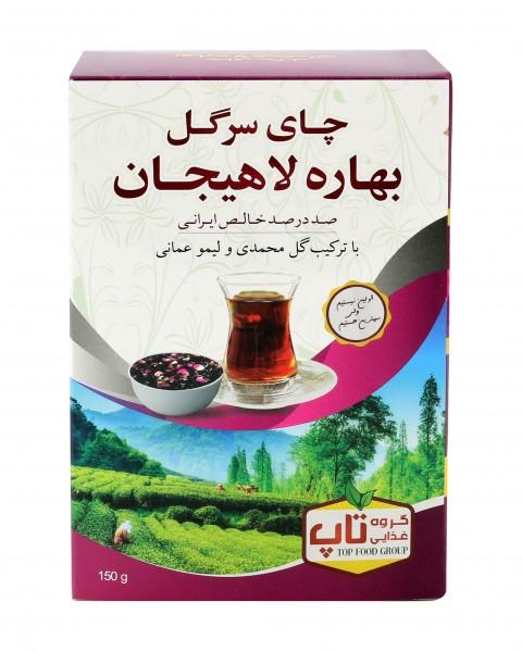 Lahijan Tee mit Rosenblüten & Limetten