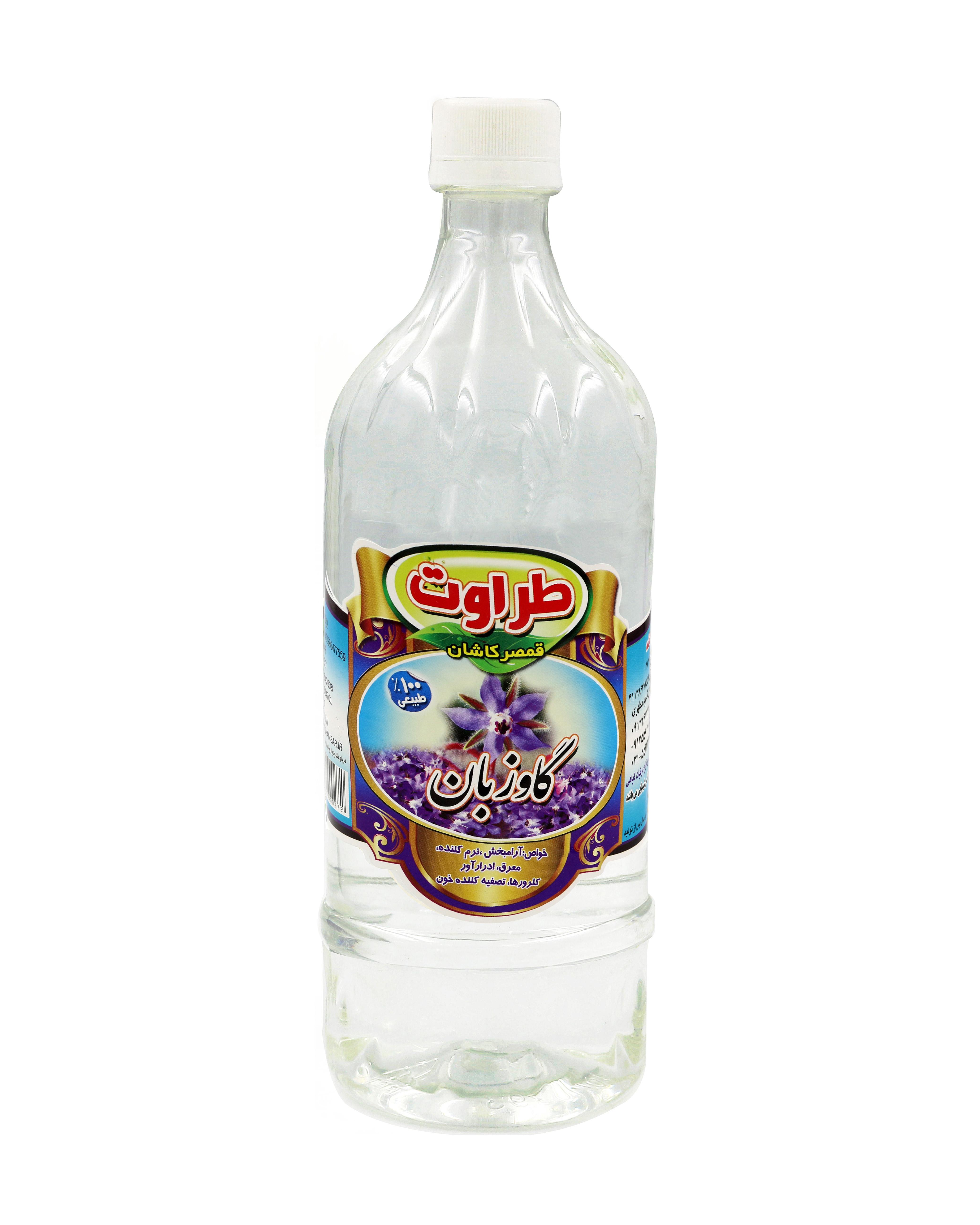 Wasser Online Bestellen